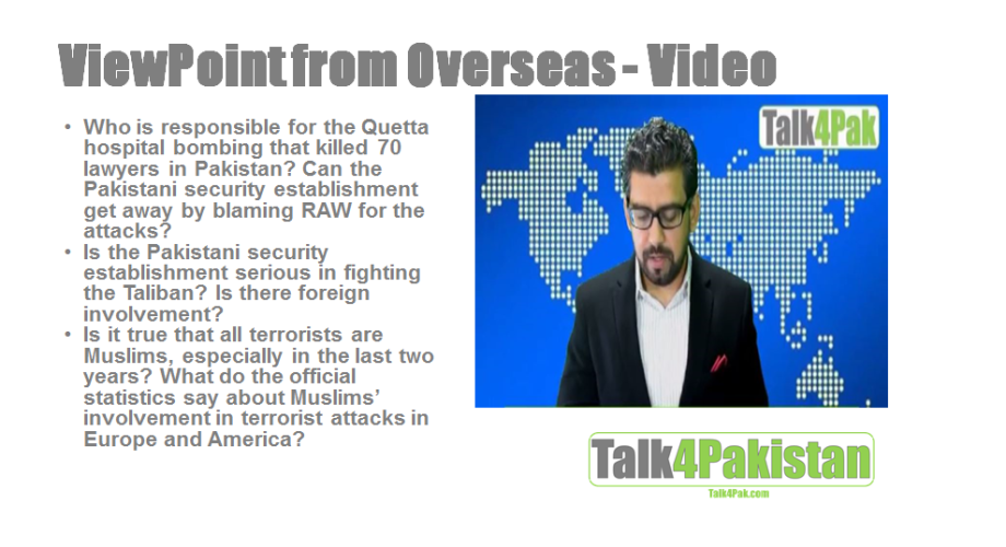 """India's Role in Quetta Bombing; Official """"Muslim Terror"""" Stats"""