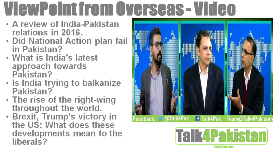 Is India trying to balkanize Pakistan? A 2016 VPOS recap