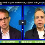 White House Turmoil, Impact on Pakistan, Afghan, India, Imran Khan Action