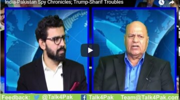 India-Pakistan Spy Chronicles; Trump-Sharif Troubles