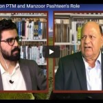 ALKS Debate on PTM and Manzoor Pashteen's Role