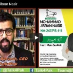 Why We Vote Jibran Nasir