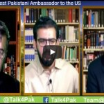 (Urdu Show) Who was the best Pakistani Ambassador to the US