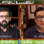 Dr. Adil Najam Discusses Pakistan Situation