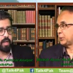 Kashmir:  What Next? Options for Pakistan, China and India (Urdu)